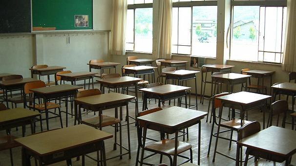 606x341_218352_greek-crisis-education-research-ereun_113