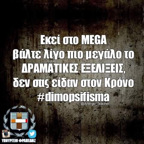 FB_IMG_1435399690152