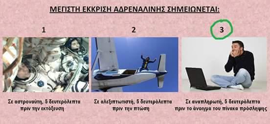 facebook_1443195728130