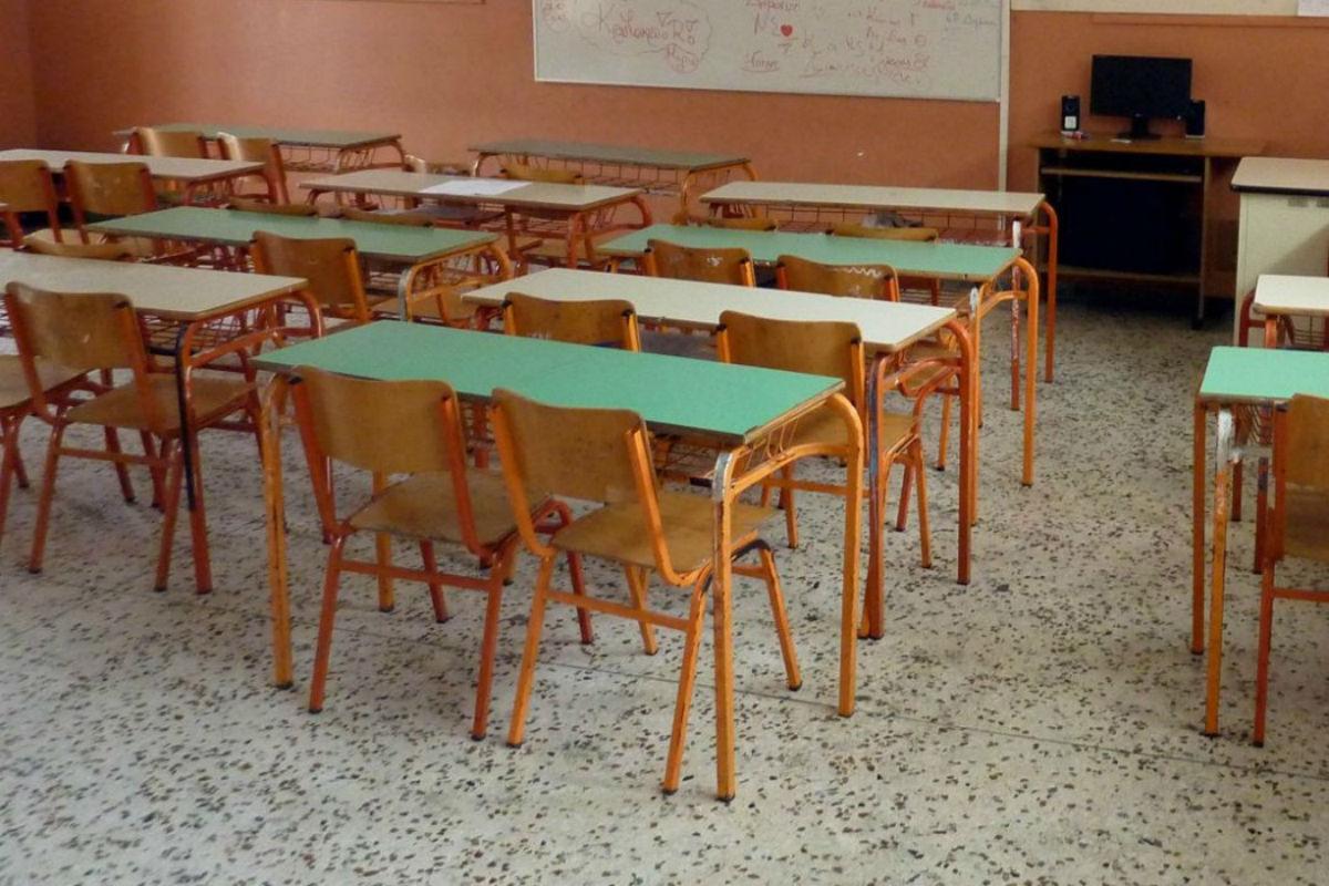 ελλειψεις εκπαιδευτικων
