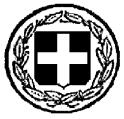 εθνόσημο