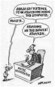axiologisi2